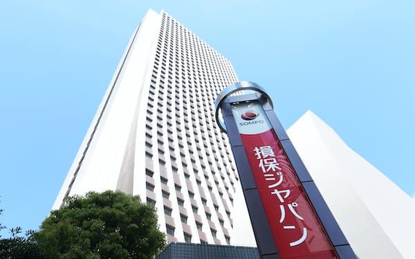 損害保険ジャパン本社