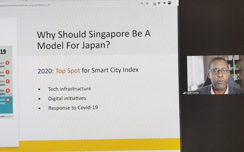 シンガポールのデジタル化の進展などを学ぶ(オンライン研修の画面)