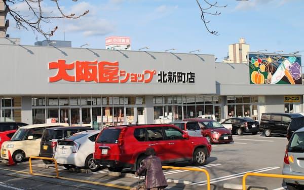 大阪屋ショップは22年秋からネットスーパー事業を始める(富山市内の店舗)
