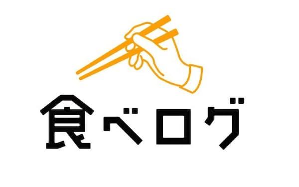 食べログのロゴ