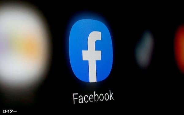 英競争当局はフェイスブックが20年5月に発表したジフィー買収を審査している=ロイター