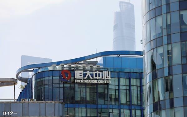 中国恒大の株式は21日から取引を再開した=ロイター