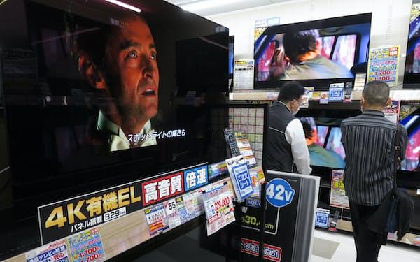 自社生産は上位機種に絞っていく方針(京都市内の家電量販店)