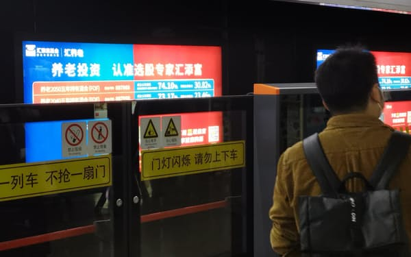 上海市内の地下鉄駅の投信広告は好成績をアピール(20日)