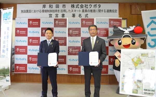 クボタはハウス栽培のスマート化に向けて大阪府岸和田市と連携協定を結んだ