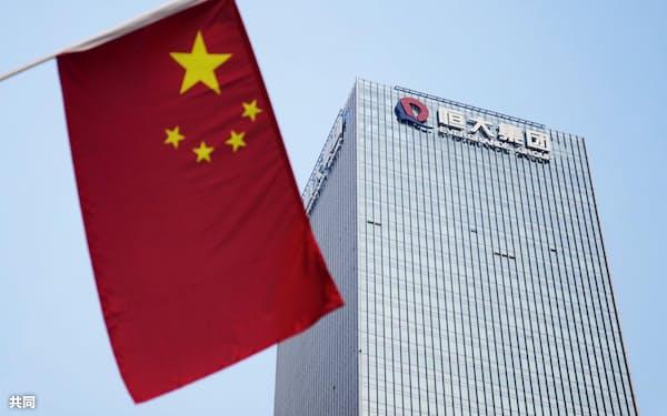 中国恒大集団関連や電力不足など中国リスクは懸念材料(共同)