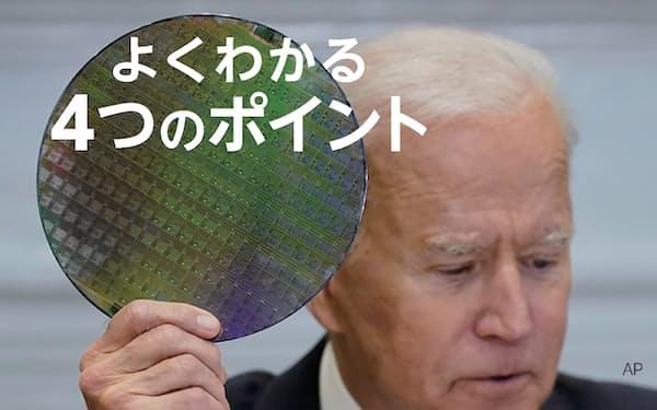 半導体供給網の強化を訴える米バイデン大統領(AP)