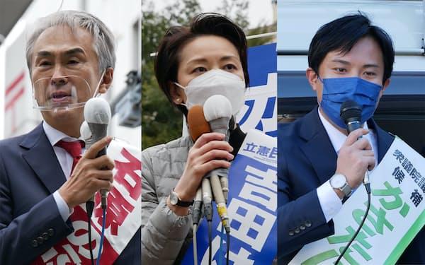 (左から)石原氏、吉田氏、笠谷氏