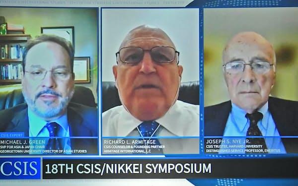 ビデオ形式で対談する(右から)ジョセフ・ナイ・ハーバード大学特別功労名誉教授、リチャード・アーミテージ元米国務副長官、マイケル・グリーンCSISアジア担当副所長兼日本部長(22日)