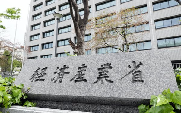 G7貿易相会合に日本からは経産省の萩生田光一経産相が参加する
