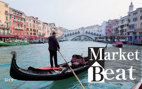 ESG国債は、イタリアの都市国家を起源とする国債の歴史の転換点となる可能性を秘める(写真はベネチア=ロイター)