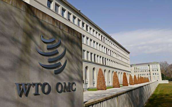 WTOは定期的に加盟国の貿易政策を審査する会合を開いている(スイス・ジュネーブの本部)=ロイター