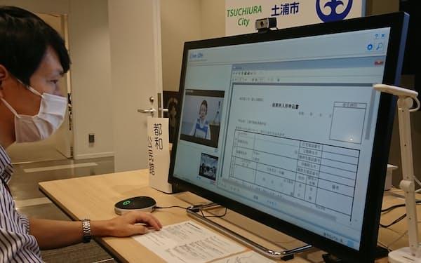 公民館と本庁を結ぶ想定で実施したオンライン申請(土浦市役所)