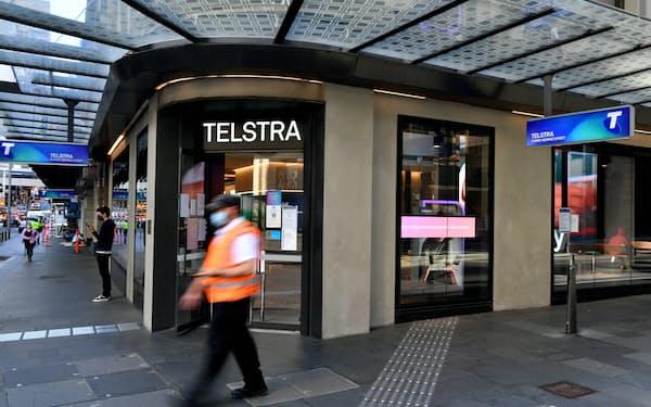 テルストラは豪政府とともにデジセル・パシフィックを買収する=AAP