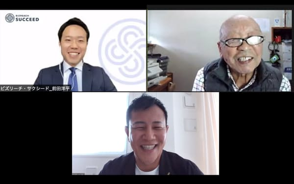 オンラインで会見するビジョナル・インキュベーションの前田氏と事業承継をした経営者ら