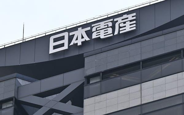 日本電産本社(京都市南区)