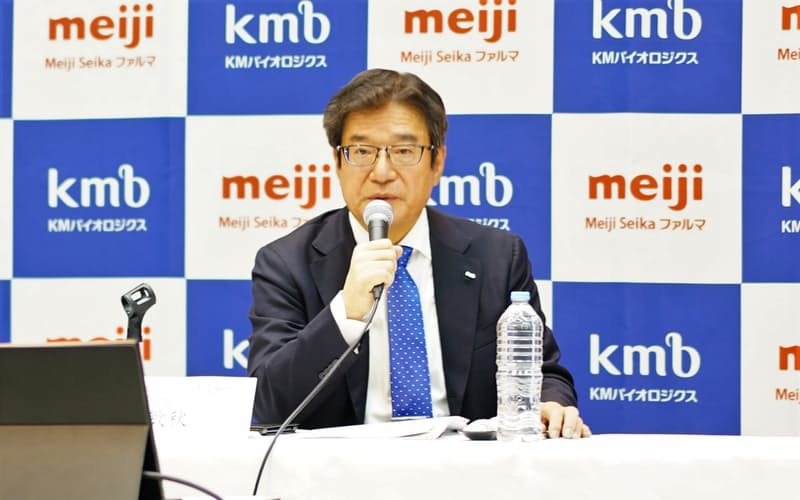 25日、都内で説明会を開いたKMバイオロジクスの永里敏秋社長