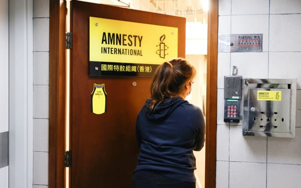 アムネスティ・インターナショナルは香港オフィスの閉鎖を決めた=ロイター