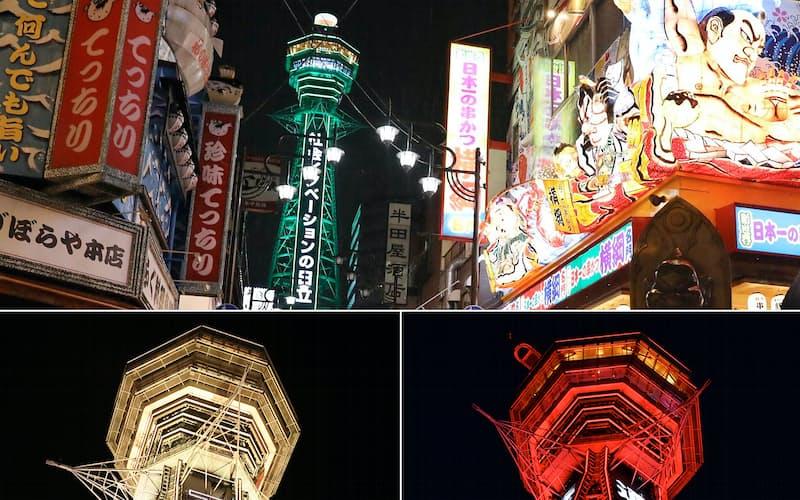 25日、感染動向を示す大阪府の独自基準「大阪モデル」で「警戒解除」を表す緑色にライトアップされた通天閣。左下は「警戒」を表す黄色の通天閣(緊急事態宣言が全面解除された1日撮影)、右下は「非常事態」を表す赤色の通天閣(同府が医療非常事態宣言を発出した4月7日撮影)=大阪市浪速区