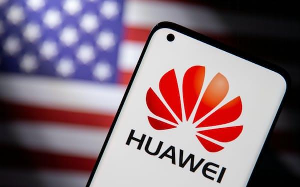 米政府はファーウェイの5Gスマホや基地局に使う半導体の輸出を規制した=ロイター