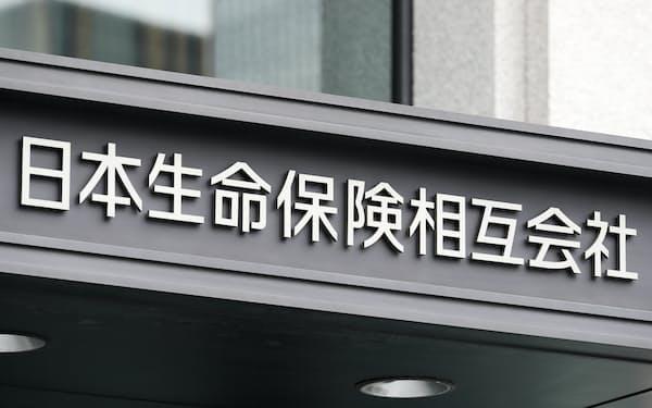 日本生命保険は既存の商品と別に、予定利率の低いプランで受託を再開する