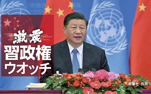 中国の国連代表権獲得から50年を記念する会議で演説する習近平国家主席(25日、北京)=新華社・共同
