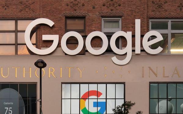 米グーグルの店舗(米ニューヨーク市)