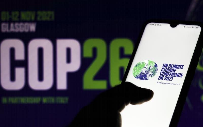 COP26は英グラスゴーで31日に始まる=AP