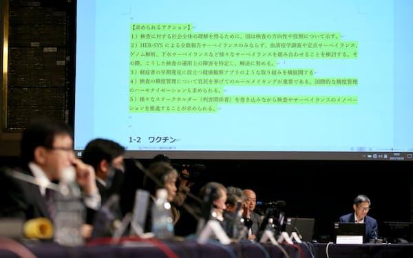 日経・FT感染症会議でステートメントについて議論する出席者(28日)