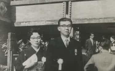 昭和35年藍綬褒章受賞時の筆者夫妻
