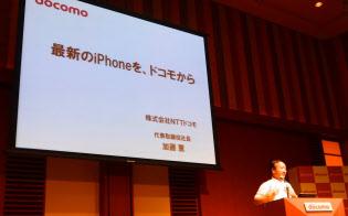 ついに2013年9月にiPhoneの導入を発表した加藤薫社長