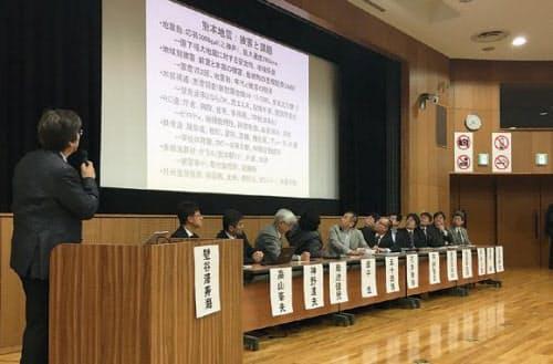 5月14日に開かれた日本建築学会の地震被害調査速報会の様子(写真:日経アーキテクチュア)