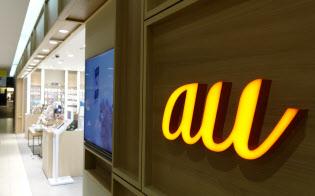KDDIは6月23日にJR札幌駅内に直営店「au SAPPORO」をオープンさせた