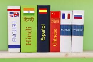 自然言語の学習はAIにとっても難関だ(C)Shutterstock
