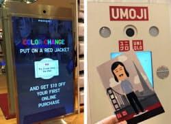「メモリーミラー」は試着の様子を動画で記録、服の色を変えられる(写真左)。「UMOJI」は自分のキャラを作れる(同右)