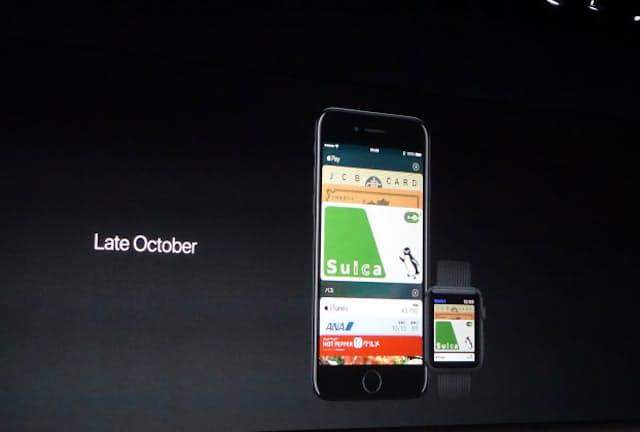 アップルは発表会の中で「Suica対応」に言及。グローバルでの発表にこだわるアップルが、日本という一つの国のためのサービスに時間を割いて言及するのは異例のことだ