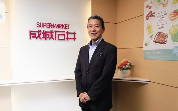 1967年東京都生まれ。90年に駒澤大学経営学部を卒業後、成城石井に入社。2006年に営業本部商品部部長、2007年に執行役員営業本部本部長兼商品部部長、2010年に取締役執行役員営業本部本部長を経て、社長に就任。(写真:尾関裕士)