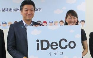 個人型DCの愛称「iDeCo」を発表する元プロテニス選手の杉山愛さん(右)と橋本岳厚生労働副大臣(9月、厚労省)