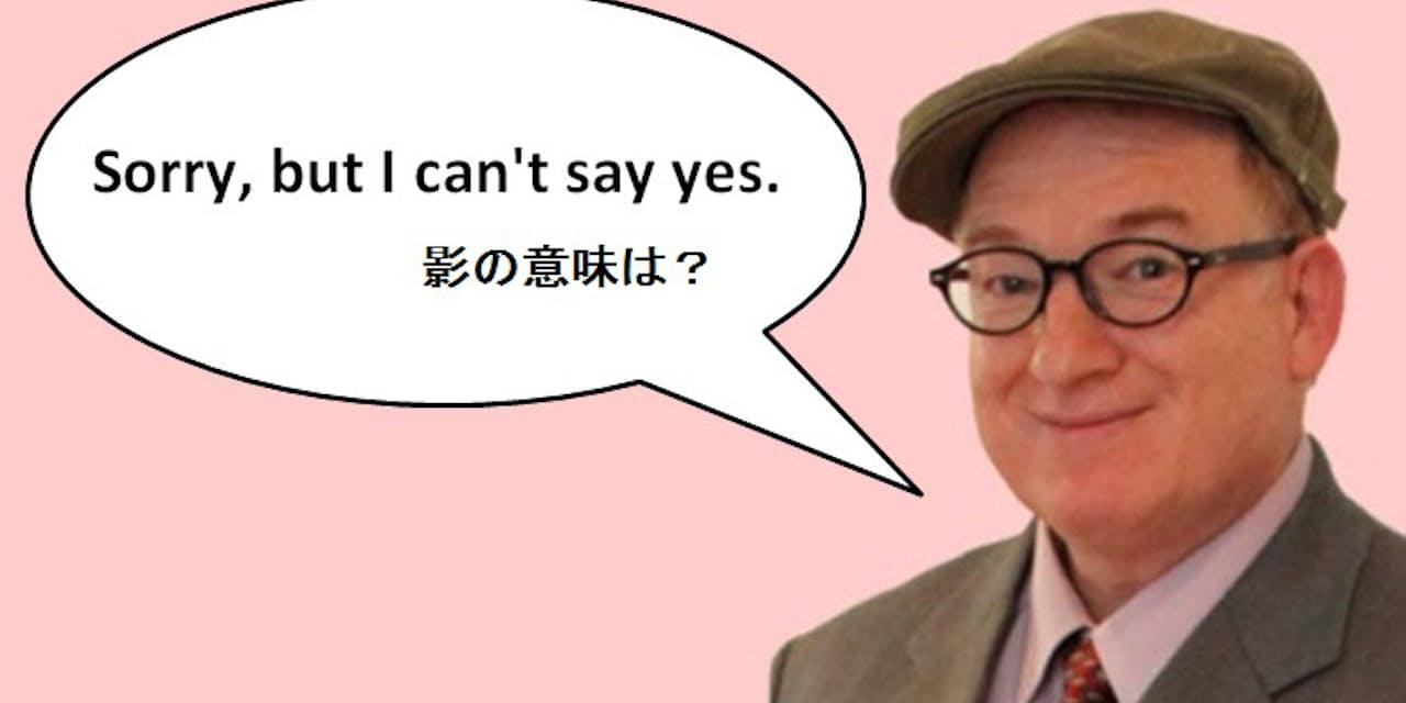 英語 すみません 不足 説明 で