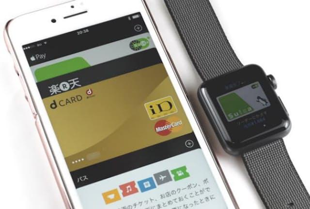 リアル店舗では、iPhone 7 / 7 PlusやApple Watch Series 2でApple Payを使える