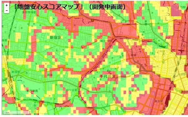 開発中の「地盤安心スコアマップ」のイメージ。「安全」「普通」「注意」のスコアを100mメッシュで表示している(資料:地盤ネットホールディングス)