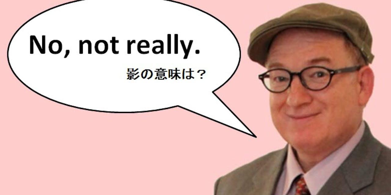 英語 そう言ってくれて嬉しい