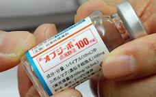 がん新薬、なぜ超高額? 公的医療保険にも深刻な影響