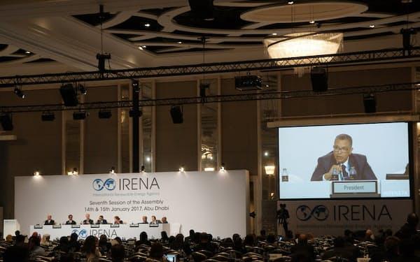 UAE・アブダビで開催されたIRENAの第7回総会(出所:日経BP)