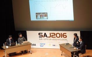 「AIはスポーツをどう変えるか」と題したパネルディスカッションの登壇者。左からデータスタジアムの金沢氏、LIGHTzの乙部氏、元・女子バレーボール日本代表選手の杉山氏、日本スポーツアナリスト協会の渡辺氏