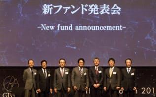 昨年12月には200億円規模の新ファンドを設立した。JTBや住友林業などベンチャー投資になじみの少ない顔ぶれもあった