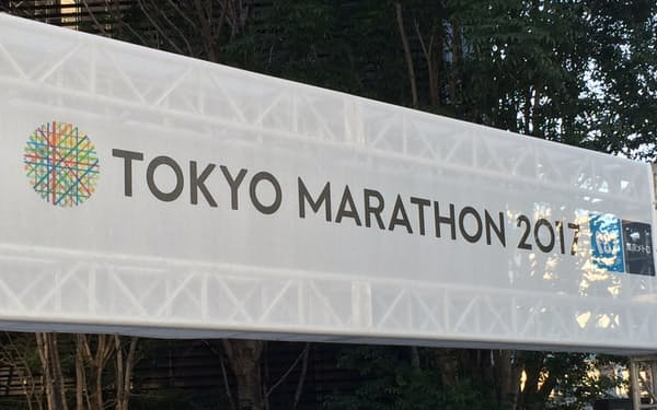 東京マラソンはゴール地点を東京駅前に変更した新コースで開催される