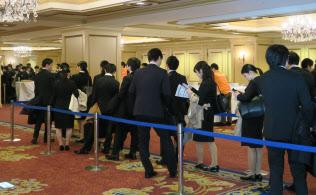 早大生1300人と有名企業を集めた「レクミーLIVE」の会場(東京都新宿区)