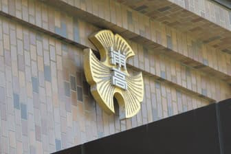 全国有数の名門公立高校、埼玉県立浦和高校(埼玉県さいたま市)
