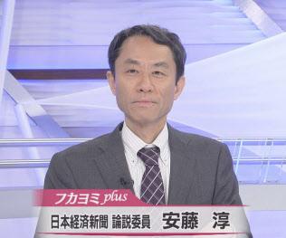 安藤淳・論説委員(4月19日放送)